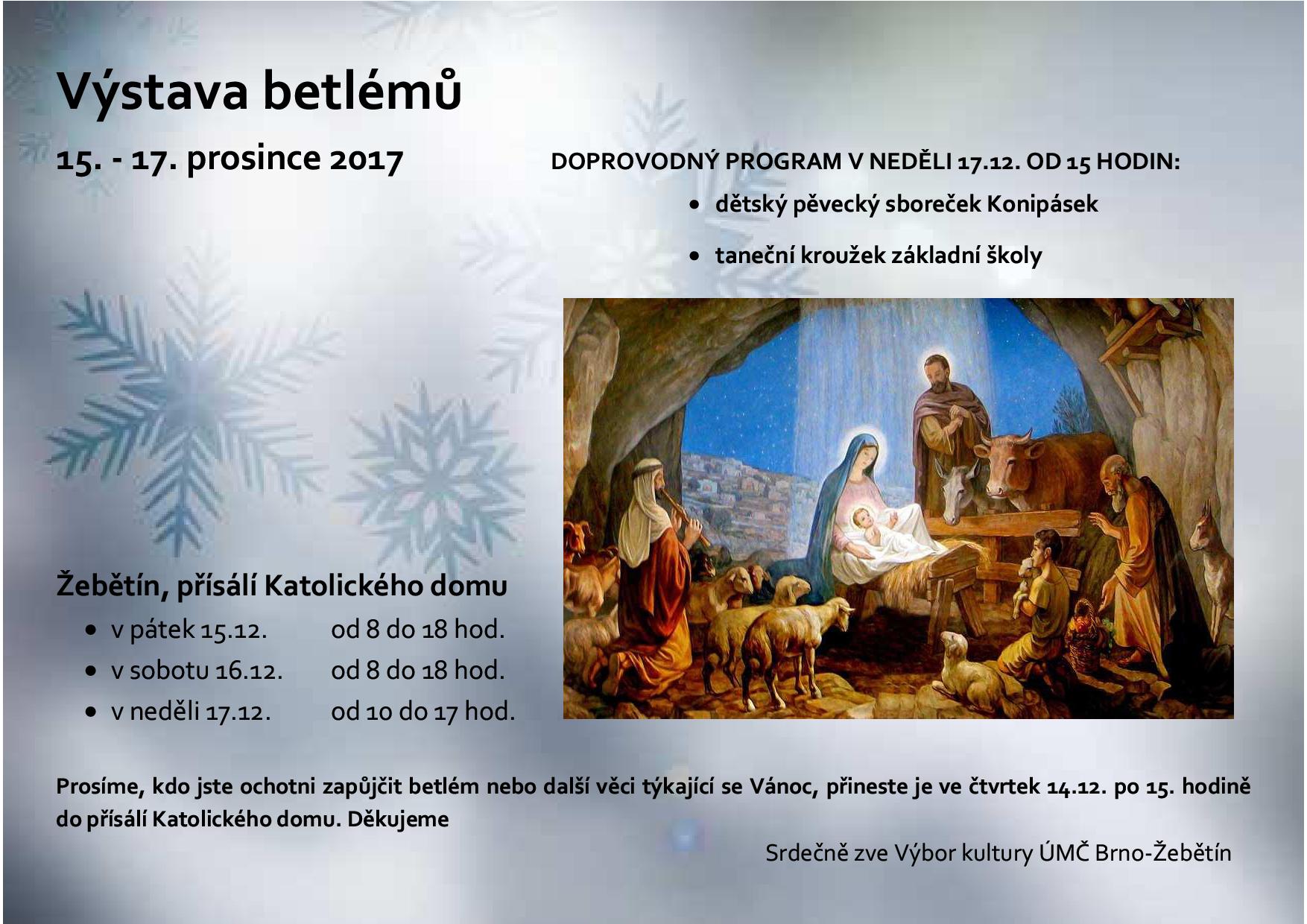 Výstava betlémů 2017-plakát